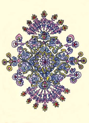 'Colored Pen Meditation' © 2007 David Coyote